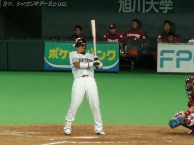 有限実行の男・稲葉!