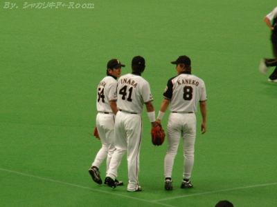 「稲葉さんの四の字、超イタかったっすヨ!」選手会長にチクるイナさんw
