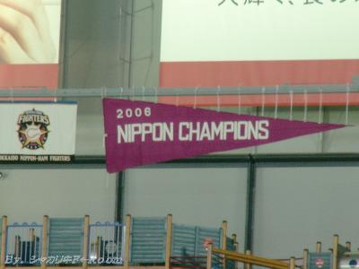 既に憧れのチャンピオンフラッグが札幌に!