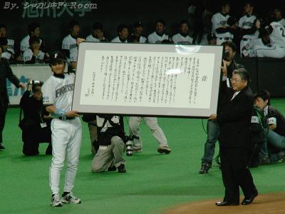 札幌市民特別賞。