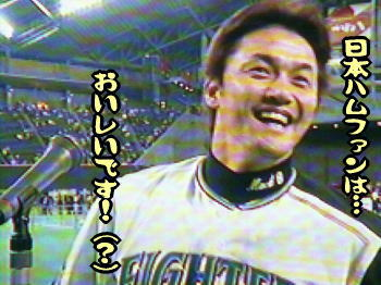 笑顔がステキな新選手会長#8金子