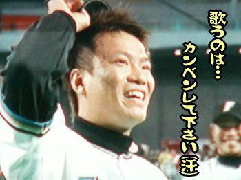 マイッチング!#51小田