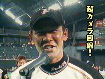 ここんとこDIARYマメ更新w…#28正田