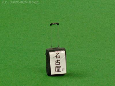 名古屋へ行きたいか~!?お~~~っ!!