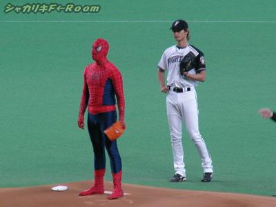 ダルとスパイダーマン…妙な2Sだなw