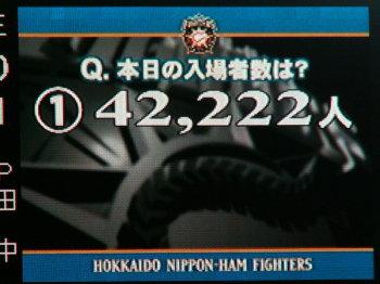 4万人伝説復活d(-_☆)