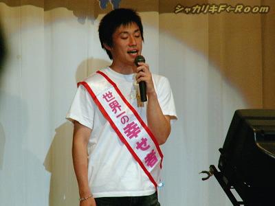 みつおソロデビュー!w