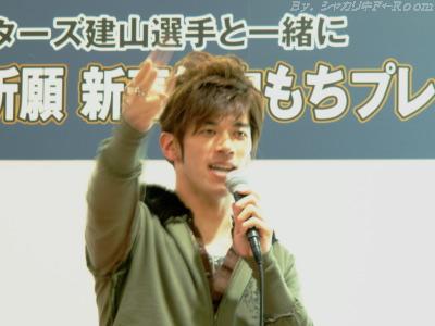 ジャ~ンケ~ン、チョキッ!