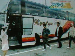 バスで出発~!