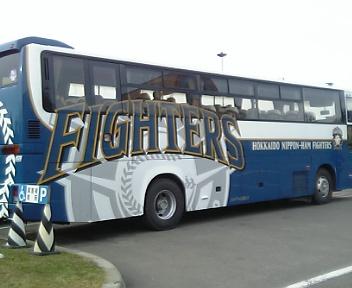 ファイターズバスにも乗れました♪