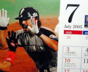 7月のガッツカレンダー☆(新庄・手だけの出演w。)