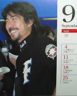 9月・ガッツカレンダー