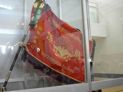 本当に帰ってきた深紅の優勝旗。