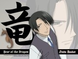 tc38_search_naver_jp.jpg