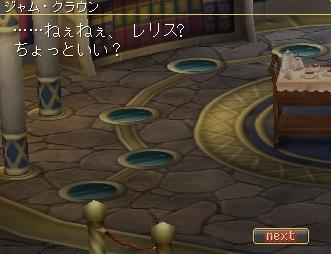 2008y03m18d_0202573162.jpg