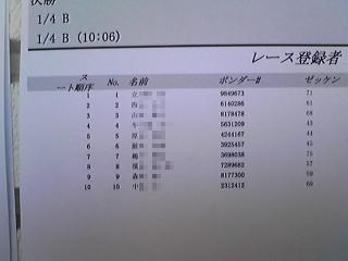 SH010082-2.jpg