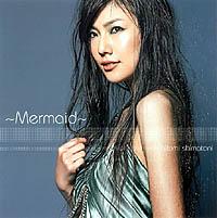 島谷ひとみ18th Single 新曲「~Mermaid~」
