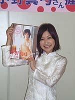 小野真弓5th写真集「Xin Chao」