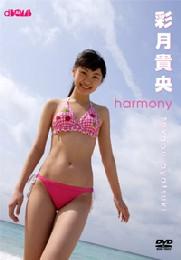 DVD「harmony」