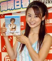 片岡明日香 DVD「昨日・今日・明日」