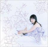 佐藤寛子CD「Can't Hide」