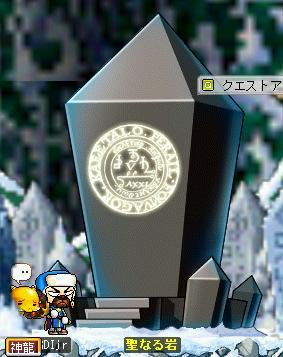 12_20090807184743.jpg