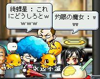 4_20090601182635.jpg