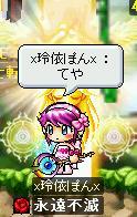 6_20090807184726.jpg