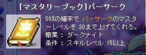 8_20090624011430.jpg