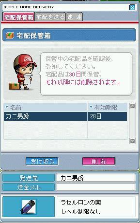 8_20090814192127.jpg