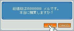 9_20090624011430.jpg
