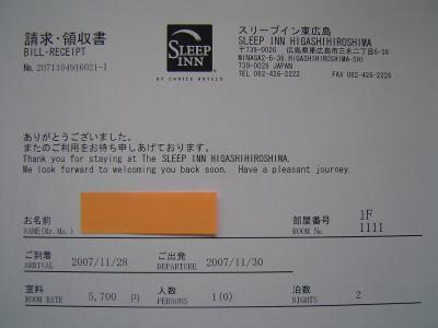 20071209214041.jpg