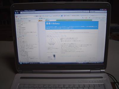 20071209214100.jpg