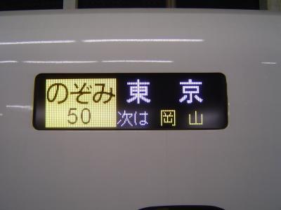 20071209215448.jpg