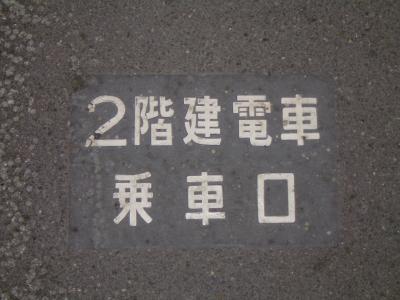 20071209215515.jpg