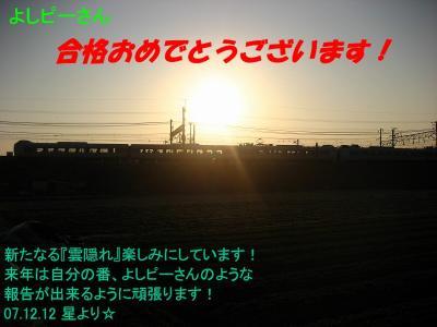 20071212215023.jpg