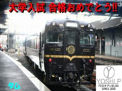 20071217204502.jpg