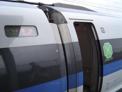 20071230154310.jpg