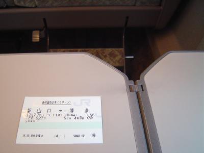 20071230154334.jpg