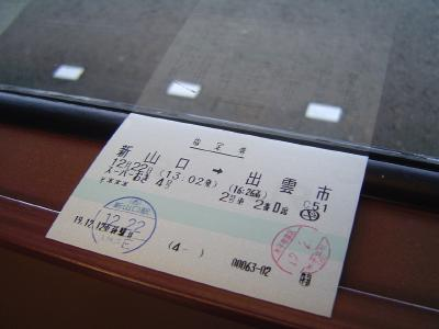 20071230154433.jpg