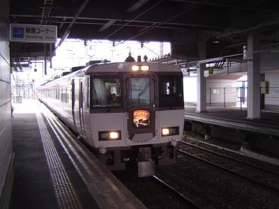 20071231095445.jpg