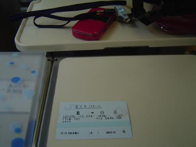 20071231095536.jpg