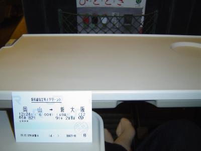 20080101162146.jpg