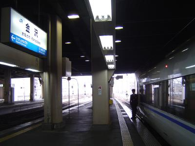 20080101162244.jpg