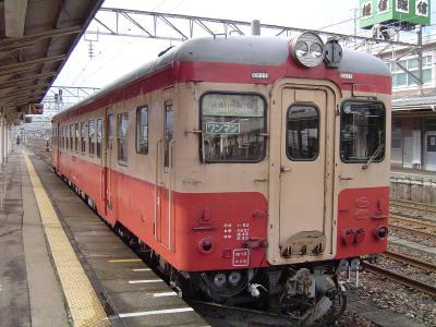 20080101162459.jpg