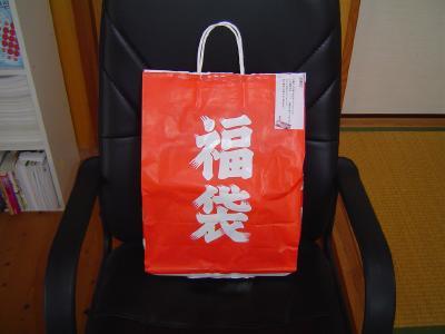 20080102120701.jpg