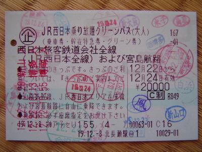 20080102124906.jpg