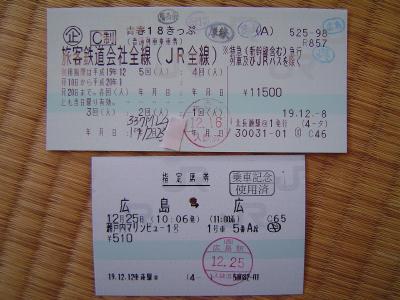 20080102124931.jpg