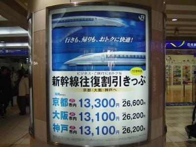 20080105133504.jpg