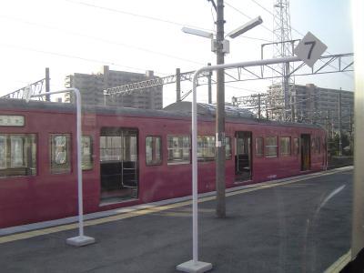20080105133606.jpg